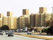 """""""الإسكان"""" تعيد صياغة وتنظيم قطاع الإيجارات في السعودية"""