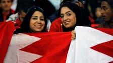 Bahrain: Qatar naturalizing citizens threatens Manama