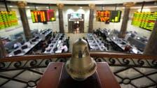 الأسهم المصرية تستبق تعويم الجنيه وتقفز 3%