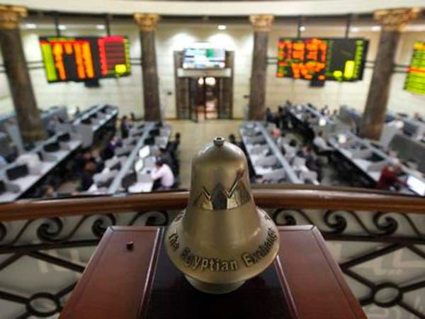 البورصة المصرية تتكبد 16.6 مليار جنيه في جلستين