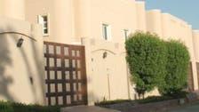 الإسكان السعودية تقطع نصف المشوار بتوزيع 128 ألف منتج