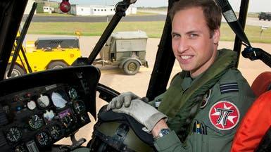 """الأمير وليام.. يعمل في مهنة طيار """"مروحيات الإسعاف"""""""