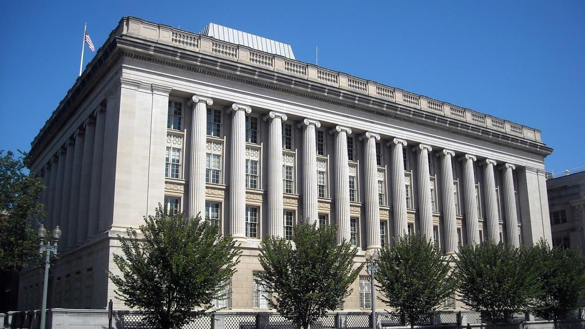 زارة الخزانة الأميركية