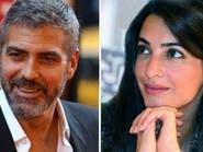 جورج كلوني وخطيبته اللبنانية يقدمان طلب زواج رسمي