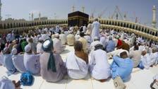 Saudi approves 62 low-cost hajj providers