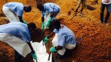 WHO: Ebola an international health emergency