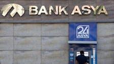 بنك آسيا التركي يلغي اتفاقا حصريا مع مصرف قطر