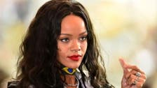 Report: Rihanna's 'big dream' to buy UK football club
