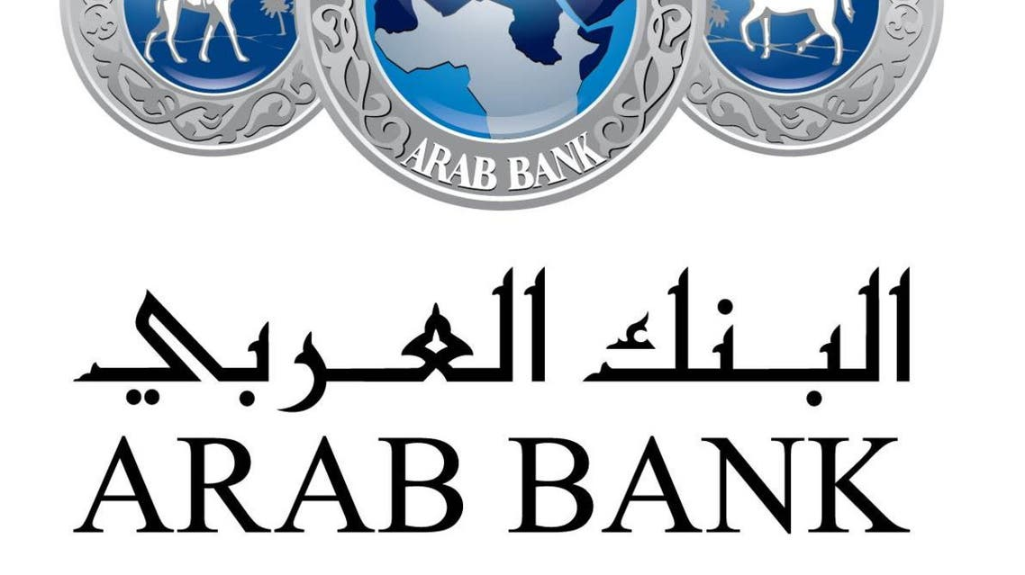 arab bank ranklogo