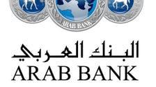 Arab Bank Plc faces Hamas financing trial in U.S.