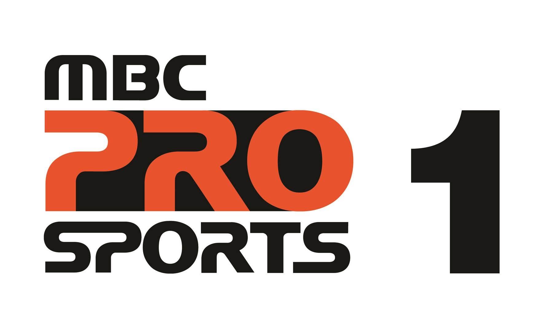 MBC Pro Sports logo
