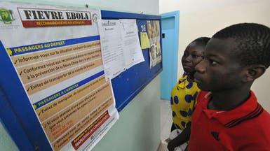 رياضيو دول الإيبولا ممنوعون من المشاركة بالأولمبياد