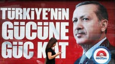 تركيا.. العلويون يمتنعون عن ترشيح أردوغان