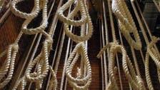 دو سعودی مجرموں کے سر قلم کر دیے گئے