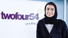 Twofour54 CEO Noura al-Kaabi honored in Washington DC