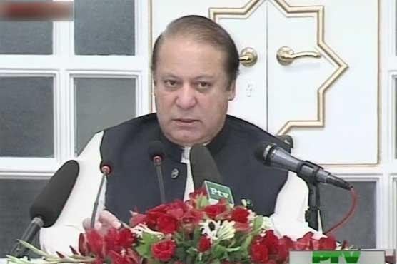 نواز شریف نخست وزیر برکنار شده پاکستان