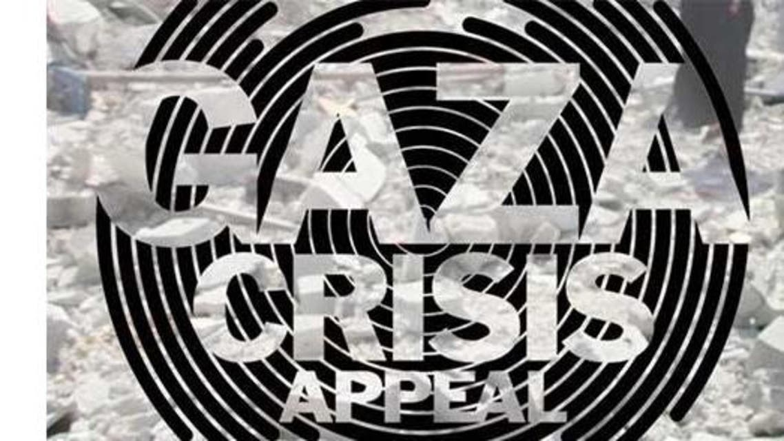 Fundraising appeal by the British Disasters Emergency Committee was broadcasted on BBC as well as TV Channels ITV, Channel 4, Channel Five and Sky