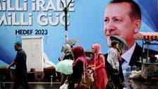 Erdogan vows 'strong new Turkey' in rally