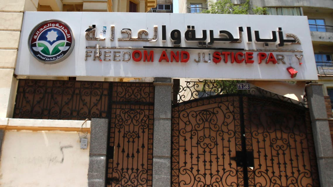 A view of the damaged entrance of the Muslim Brotherhood's Freedom and Justice Party headquarters. (File photo: Reuters)