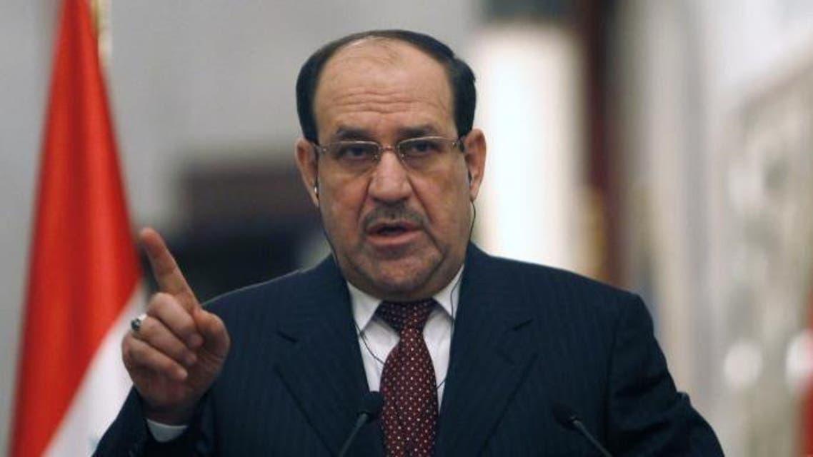 Maliki AFP