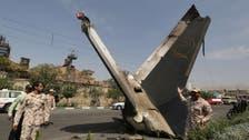 Plane crashes near Tehran's Mehrabad airport