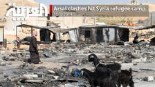 Arsal clashes hit Syria refugee camp