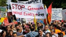 Yazidi 'mass grave' found in northern Iraq