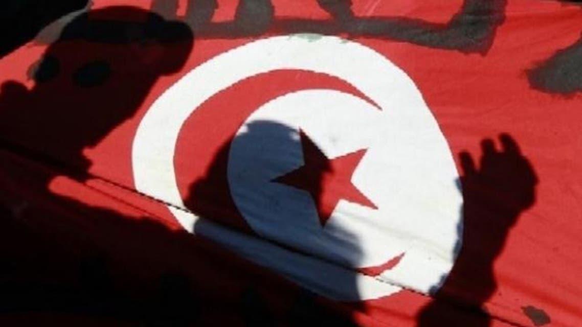 tunisia trade reuters