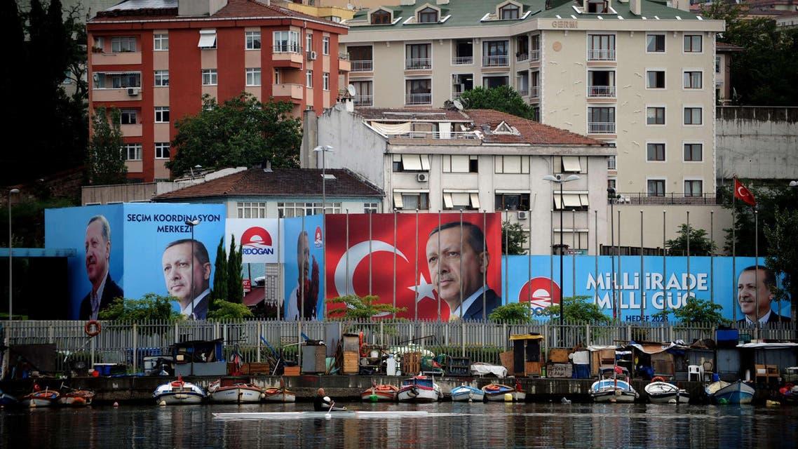 انتخاب أردوغان