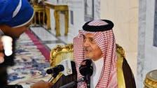 الفيصل: تشاور خادم الحرمين مع السيسي مفيد للعرب