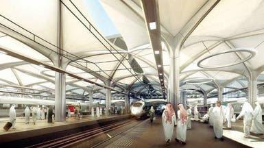 صحيفة: التشغيل التجريبي لقطار الحرمين خلال شهرين
