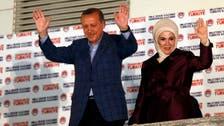 ترکی :رجب طیب ایردوان صدارتی انتخابات میں کامیاب