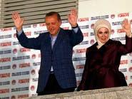 نتائج أولية: أردوغان يفوز برئاسة تركيا