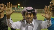 Head of Saudi Hattin club dances with his team after winning