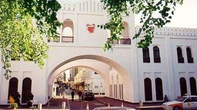 تراجع معدل البطالة في البحرين إلى 3.7%