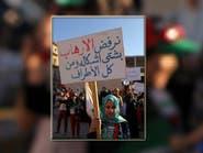 منظمات حقوقية تطالب بملاحقة مرتكبي الجرائم في ليبيا