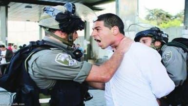 الجيش الإسرائيلي يعتقل 17 فلسطينيا بالضفة والقدس