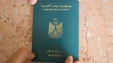 """مصر تنفي منح الجنسية لـ""""البدون"""" مقابل ودائع مالية"""
