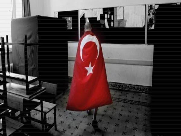 تركيا: 45 مليار دولار العجز التجاري نهاية 2014