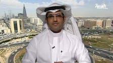 توقعات متفائلة لنمو القطاع غير النفطي في السعودية