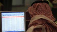 Saudi e-commerce market will reach $13.3 billion in 2015