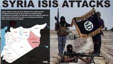 شامی باغیوں اور داعش میں جھڑپیں،39 جنگجو ہلاک