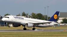 Lufthansa suspends flights to Kurdistan