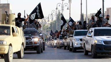 """""""داعش"""" يعود للظهور من تحت الأنقاض"""