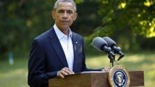أوباما يرحب بتعيين رئيس وزراء جديد في العراق