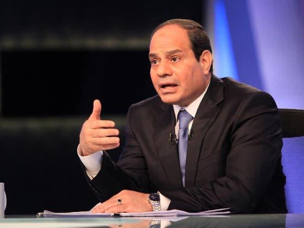 """السيسي: ندعم الحرب على """"داعش"""" دون التدخل عسكرياً"""