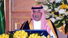 الرياض ترحب بتحرك مجلس الأمن ضد الإرهاب وعناصره
