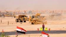 Egypt commences digging new Suez Canal
