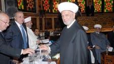 New Lebanese Grand Mufti Derian slams extremism
