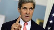 Report: German intel spied on Kerry, Clinton
